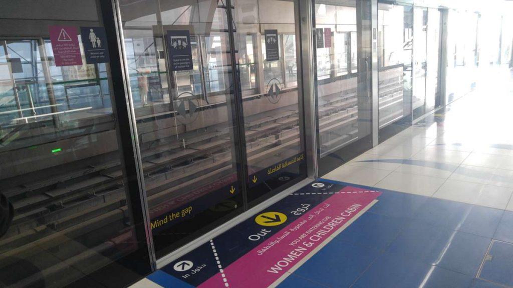 Kinder -und Frauenkabine in der Dubai Metro